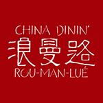 logo_RouManLue